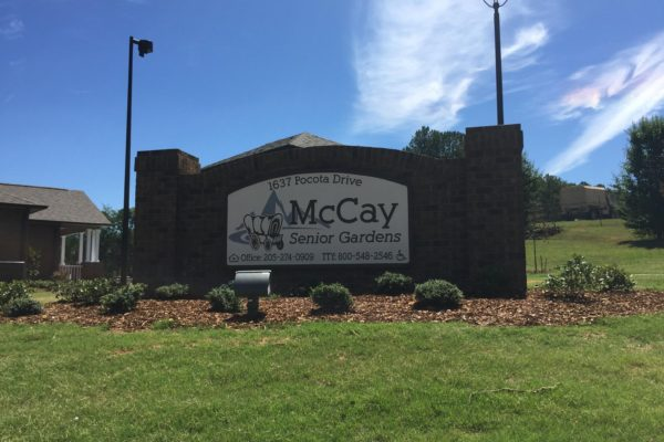 McCay Senior Gardens, Oneonta, AL, sign