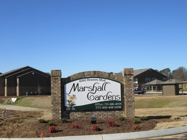 Marshall Gardens, Milan, Tennessee, sign