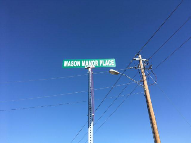Mason Manor Place, Commerce Georgia